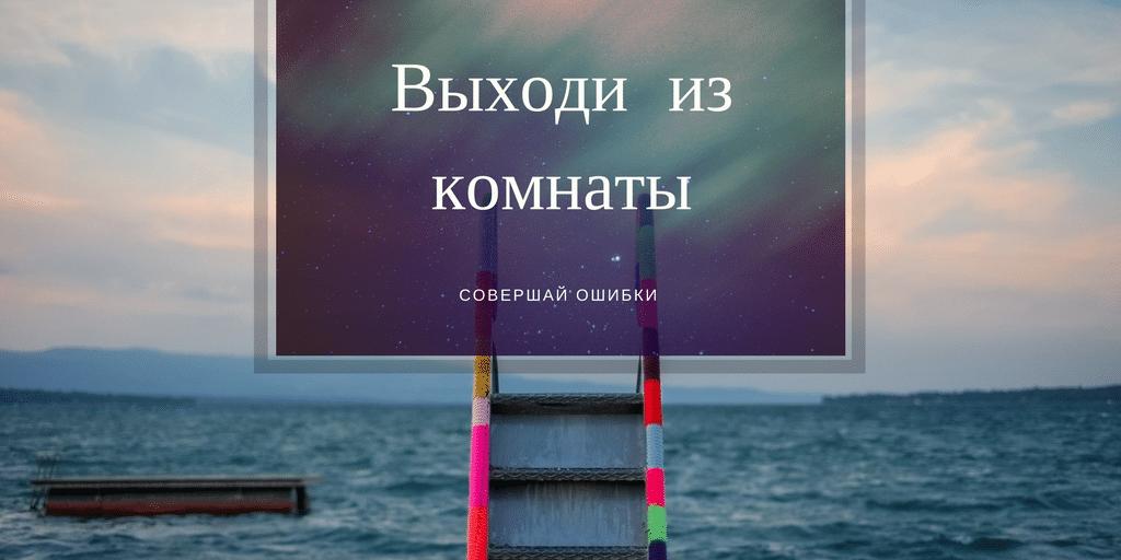 """Книга_Выйди_из зоны комфорта"""" Брайана Трейси"""