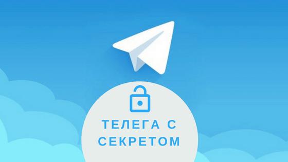 Какой канал создать в телеграмме для заработка 1