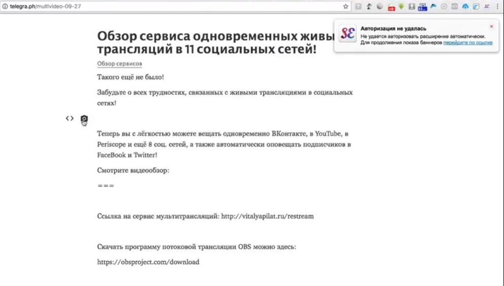 телеграф в телграмме текст поста