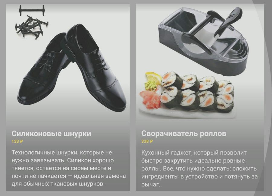 prodazha-tovarov-iz-Kitaya_2018