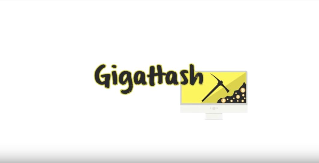 облачный майнин 2018 GigaHash