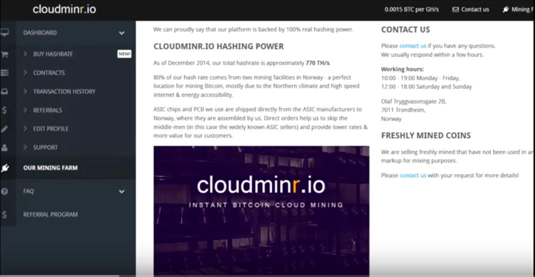 облачный майнинг скам Cloudminr.io