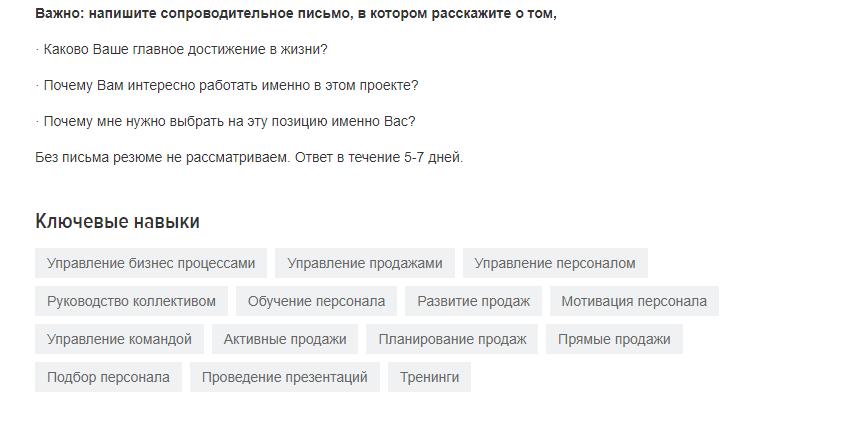 Вакансии удаленно Россия-5
