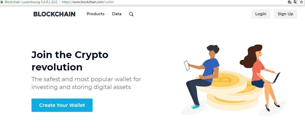 криптокошелек_blockchaininfo