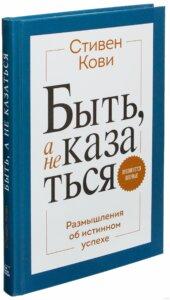 Книги про бизнес — ТОП-100 книг для того, чтобы разбогатеть