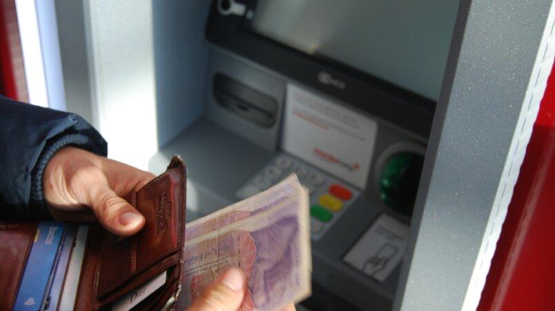 перераспределение финансовых потоков