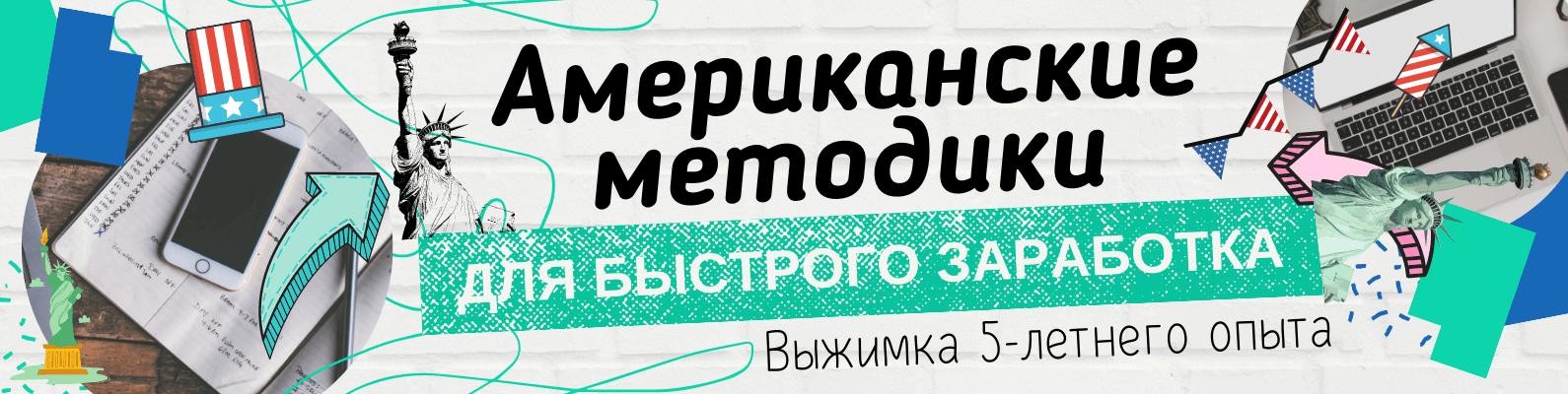 вебинар Ильи Ситнова