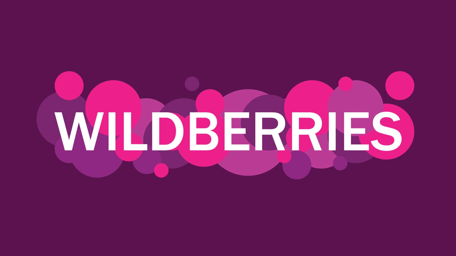 как заработать на wiildberries